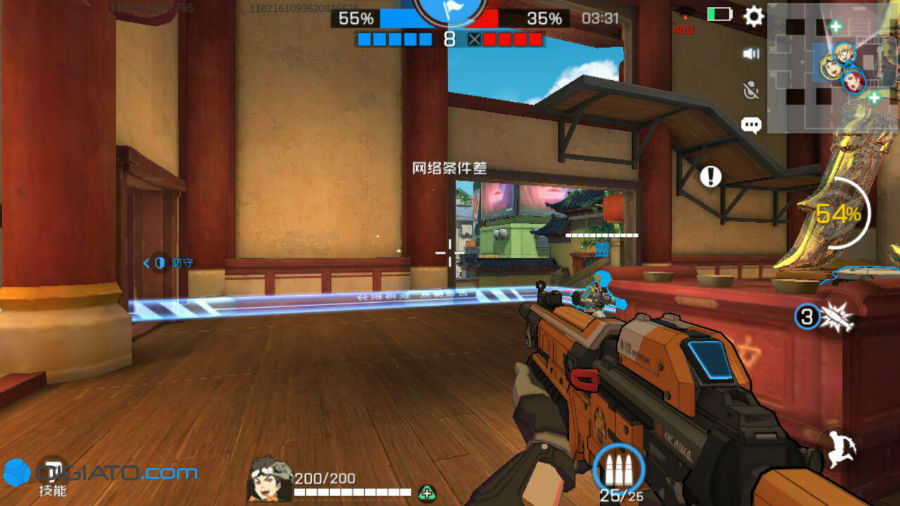 Ace Force overwatch