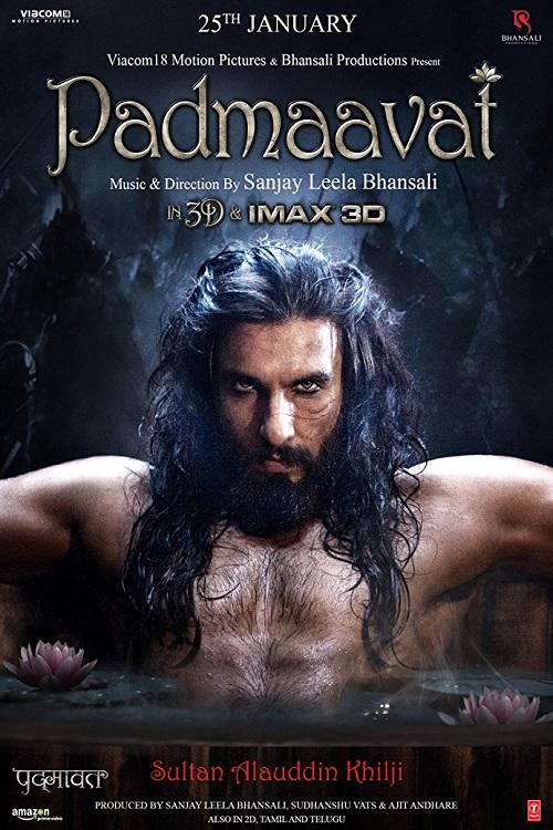 دانلود دوبله فارسی فیلم Padmaavat 2018