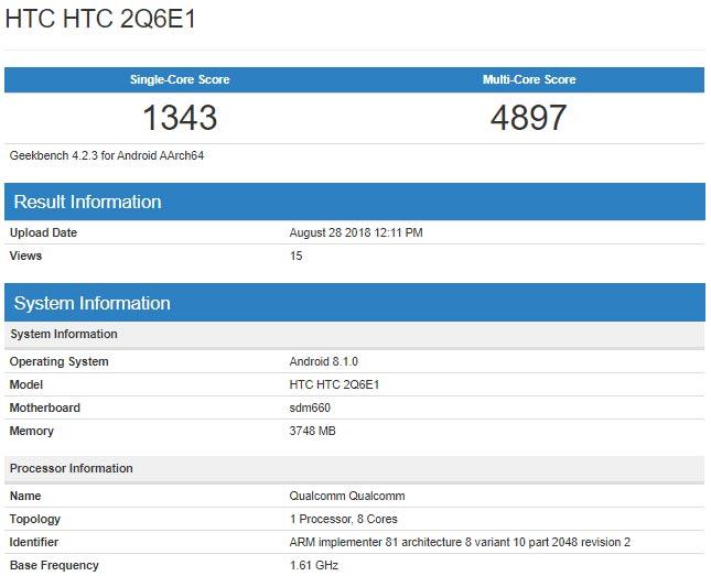 گوشی HTC U12 Life