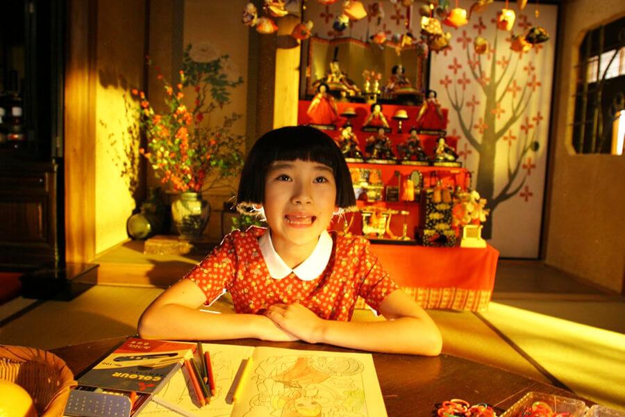 خاطرات ماتسوکو