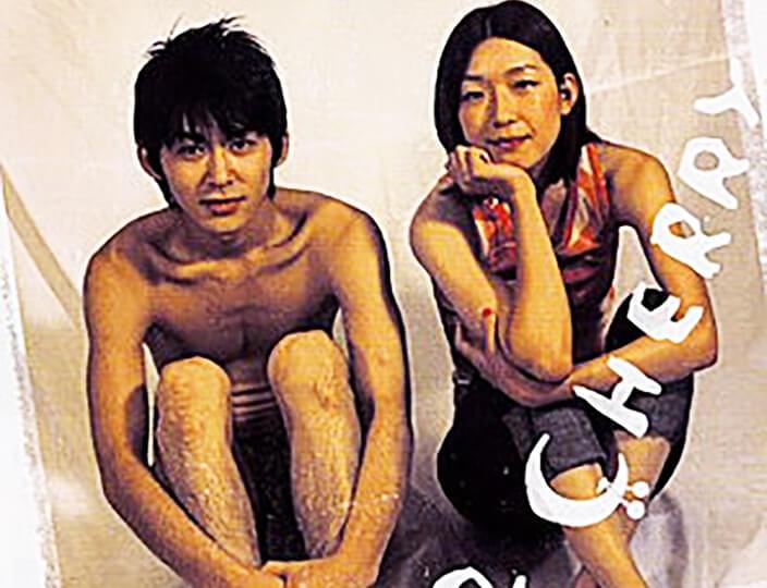ماه و گیلاس سینمای ژاپن