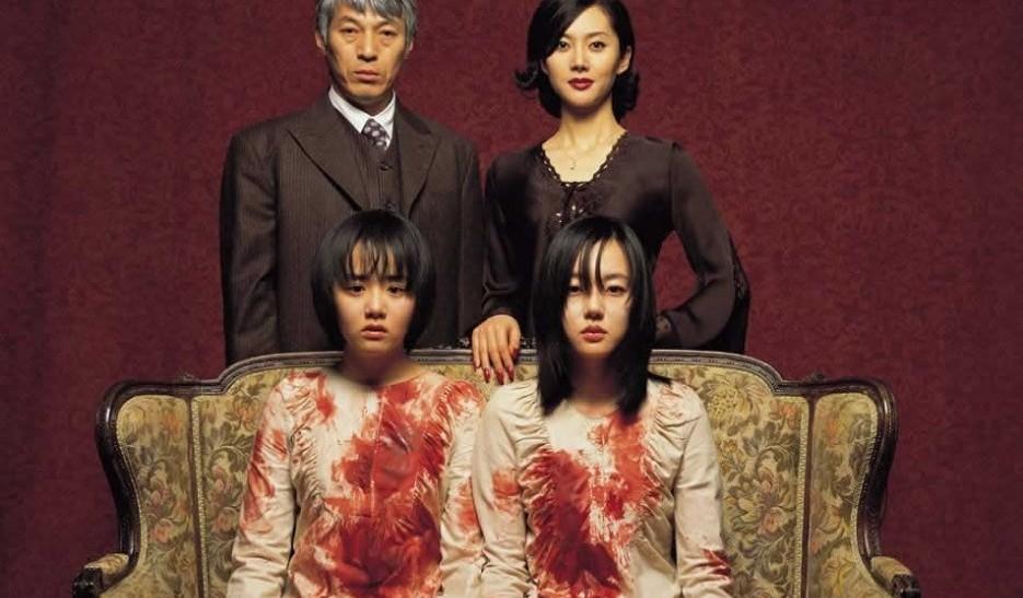 افسانه دو خواهر کرهای