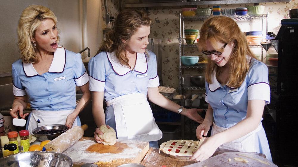 پیشخدمت - آشپزی