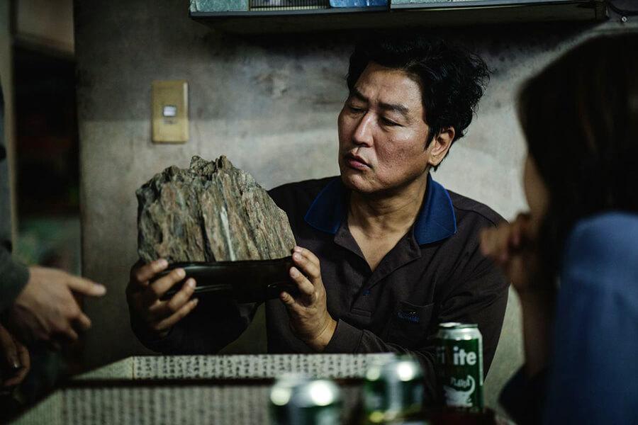 فیلم سینمایی انگل سونگ کانگ هو